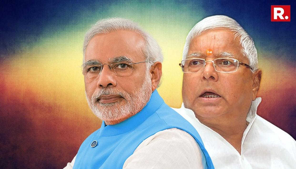FIRST PRIORITY IS TO REMOVE PM MODI FROM POWER: LALU YADAV