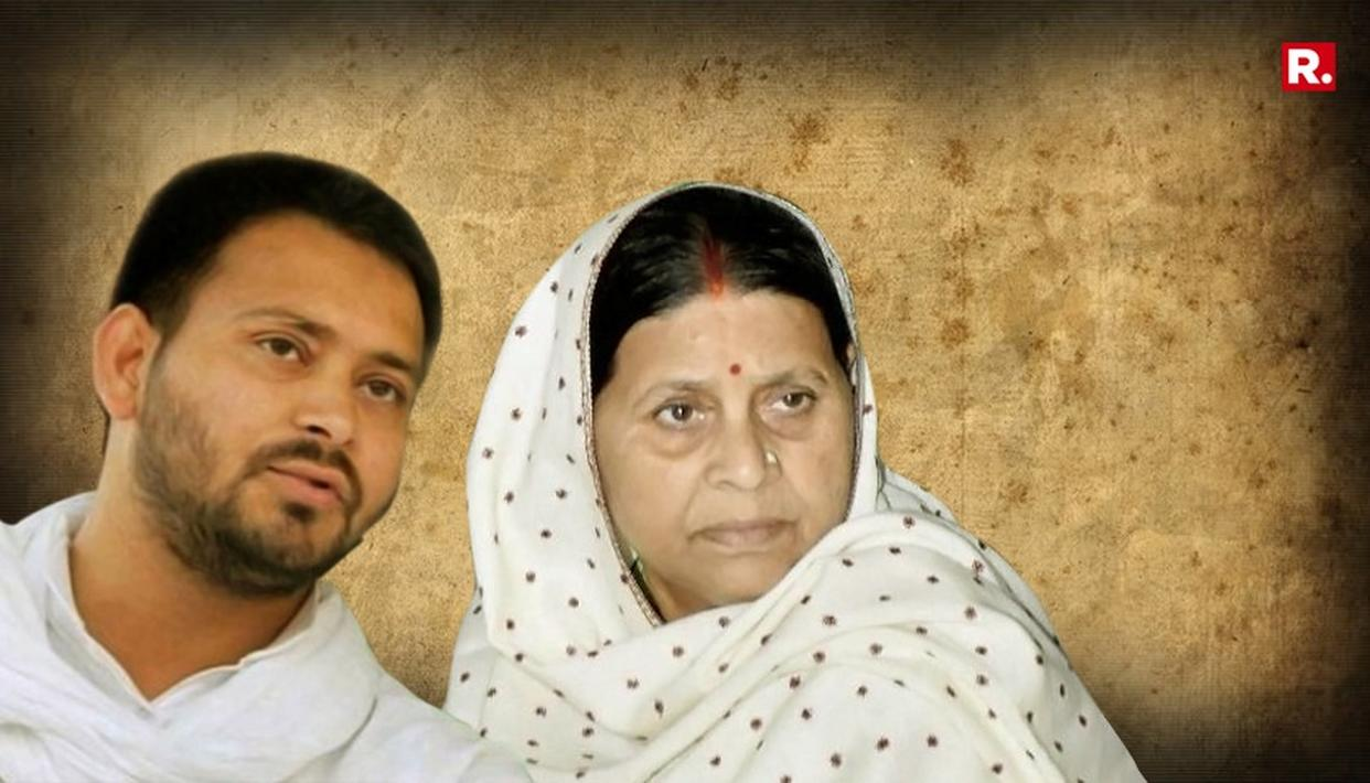 IRCTC SCAM: FORMER BIHAR CM RABRI DEVI AND SON TEJASHWI GRANTED BAIL