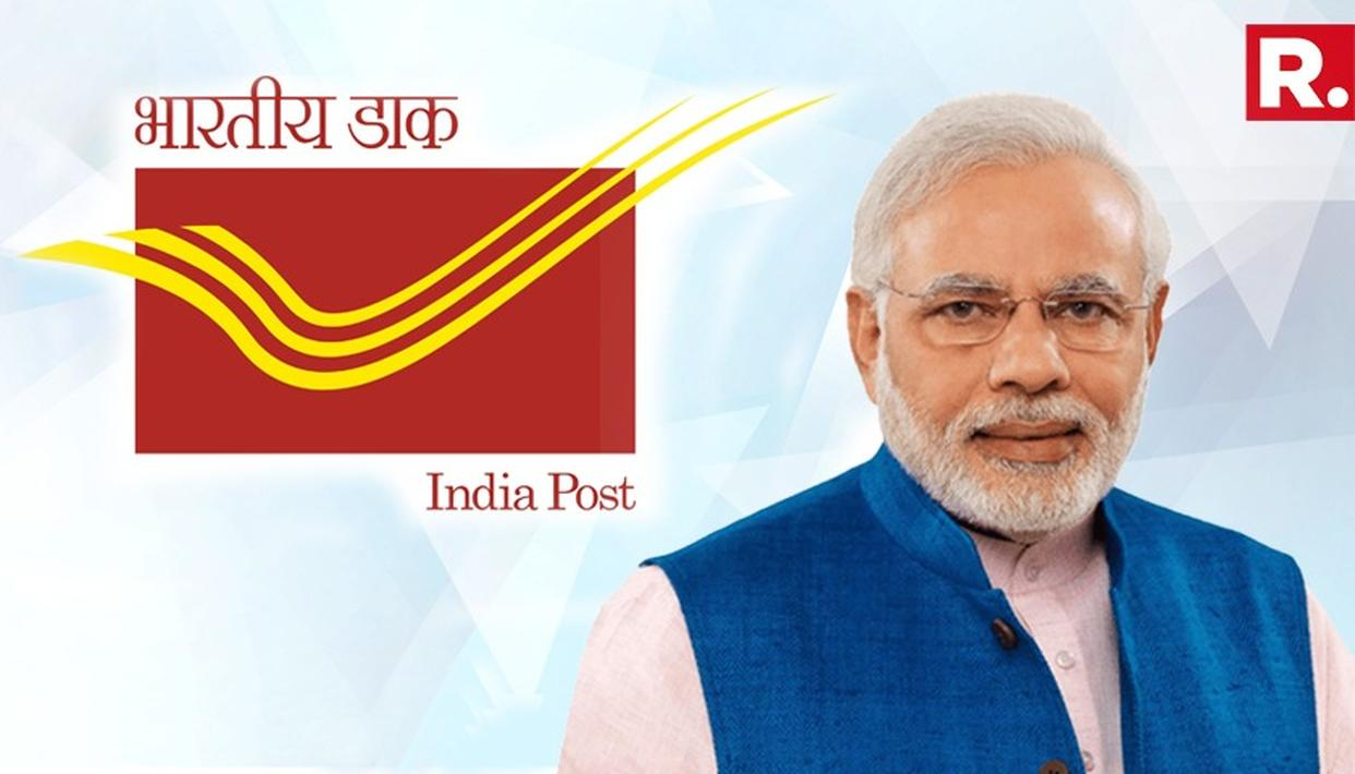 PRIME MINISTER NARENDRA MODI INAUGURATES INDIA POST PAYMENT BANK
