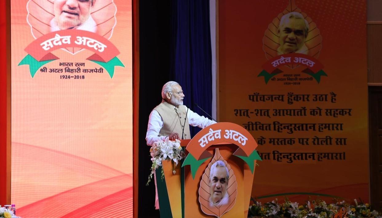 PM मोदी ने कहा - 2019 के चुनाव में महागठबंधन से कोई खतरा नहीं