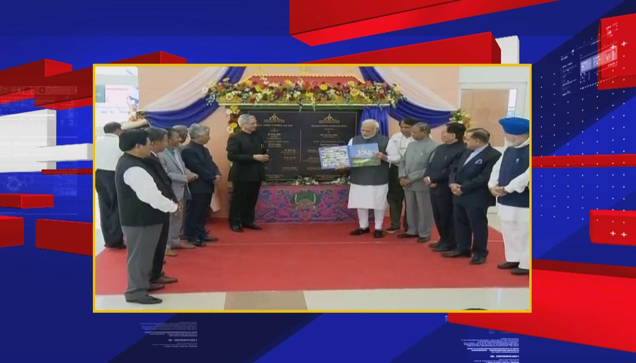 PM MODI TO INAUGURATE SIKKIM'S FIRST AIRPORT
