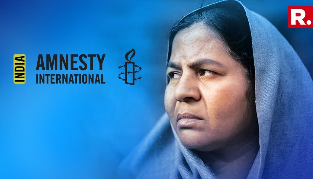 VEMULA'S MOTHER QUITS AMNESTY