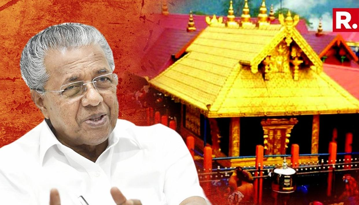 KERALA GOVERNMENT NOT TO FILE REVIEW PETITION ON SABARIMALA VERDICT