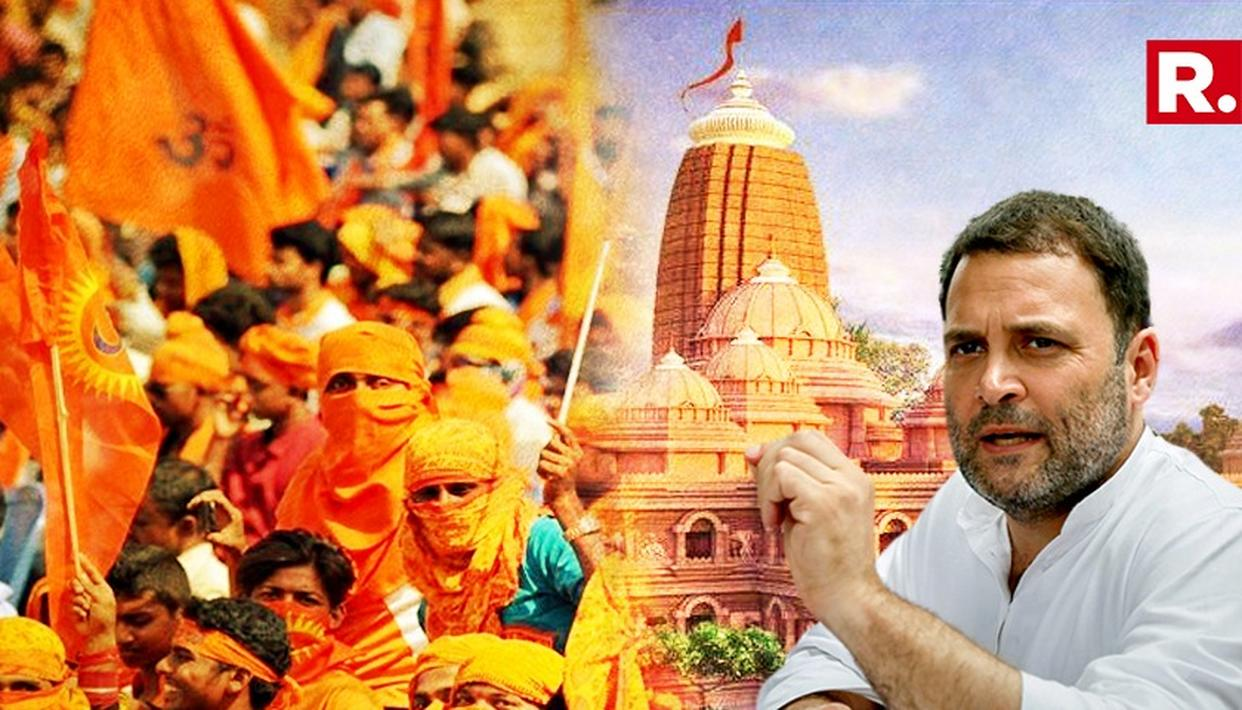 VHP OPEN TO RAHUL GANDHI'S SUPPORT