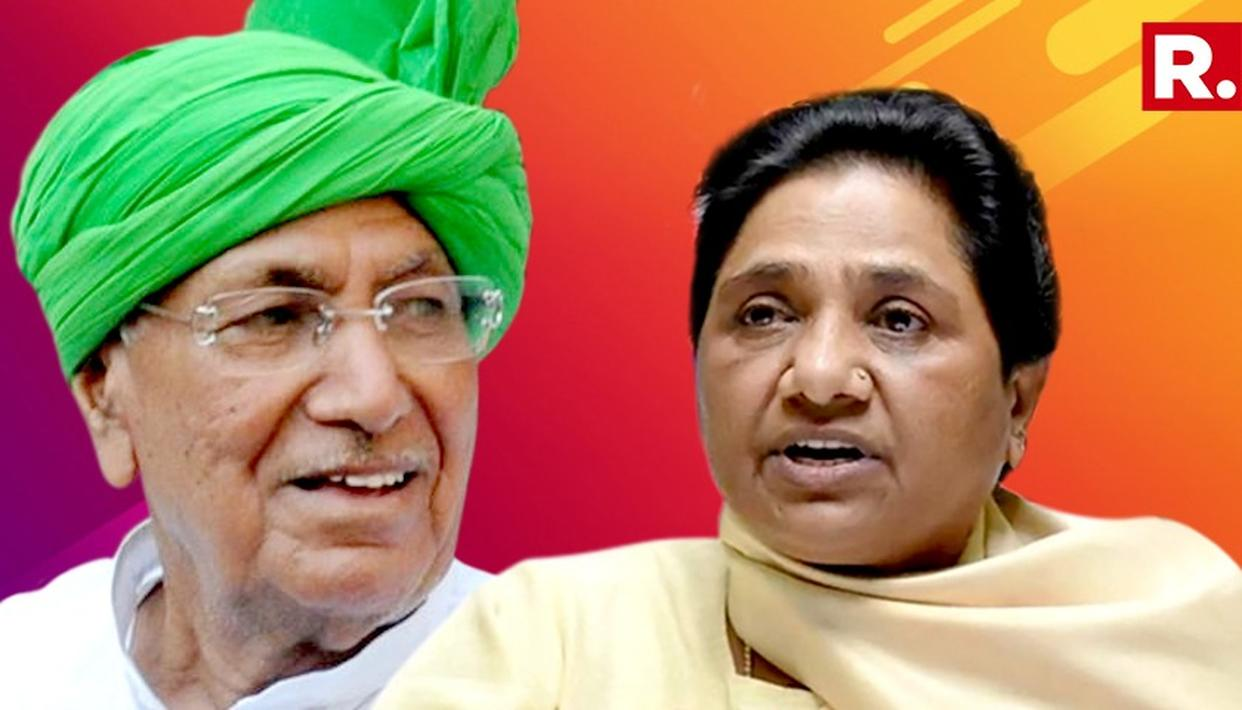 WILL UNITE OPPOSITION TO MAKE MAYAWATI NEXT PM: OM PRAKASH CHAUTALA