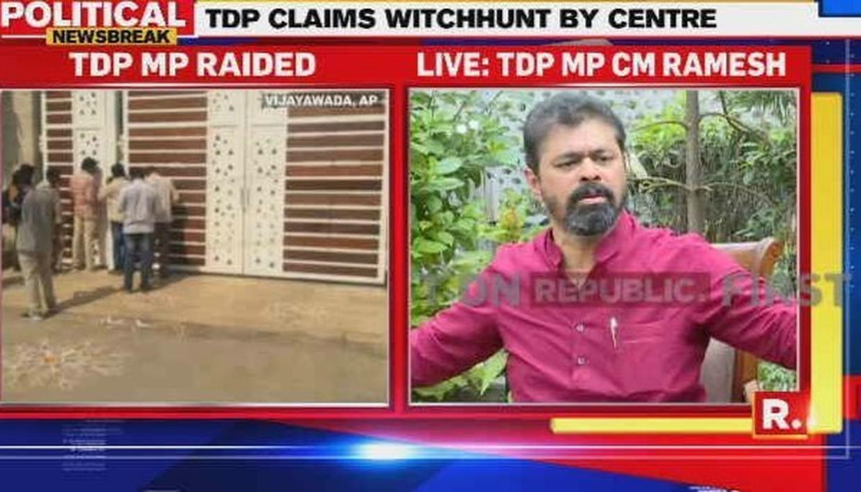 IT DEPT RAIDS TDP MP CM RAMESH'S RESIDENCE, OFFICE IN HYDERABAD