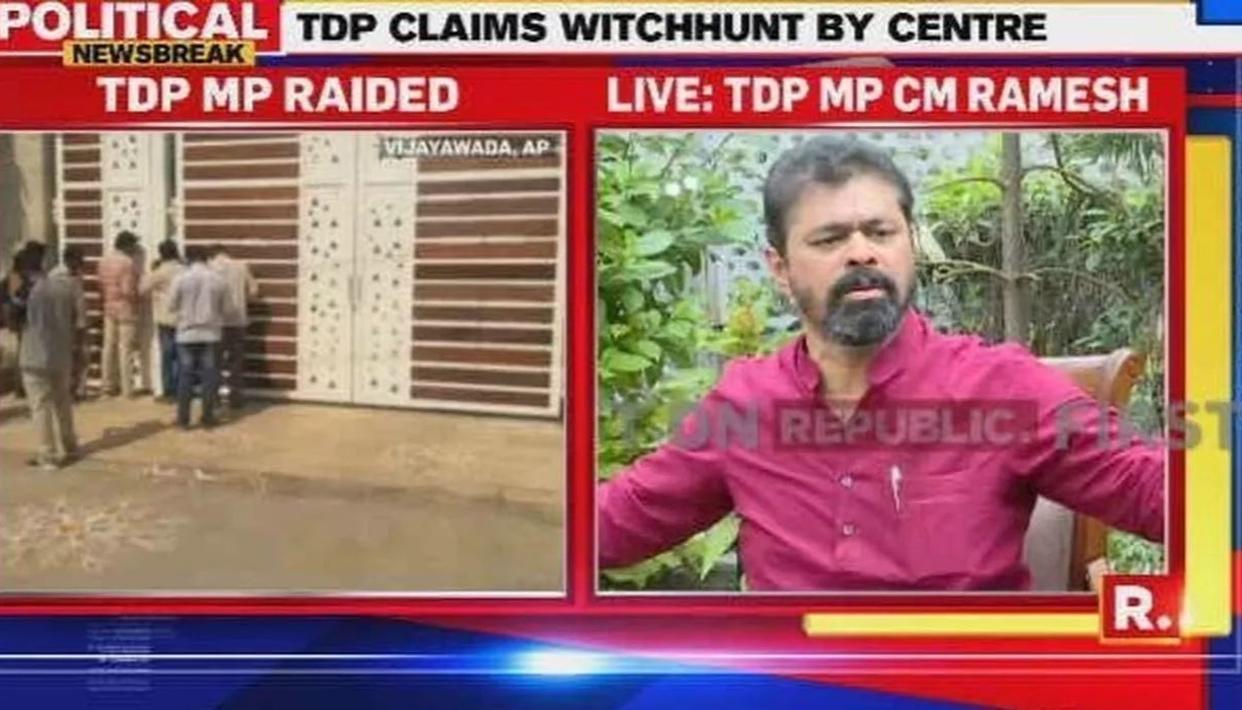 TDP सांसद सीएम रमेश के हैदराबाद स्थित घर और कार्यालयों पर पड़ा आयकर विभाग का छापा