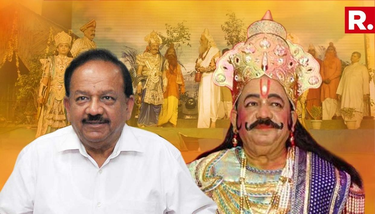 UNION MINISTER DR HARSH VARDHAN IS UNRECOGNIZABLE IN THIS AVATAR