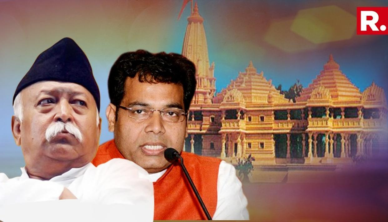 UP MIN BACKS RSS' MANDIR ORDINANCE DEMAND