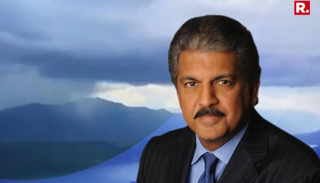 ANAND MAHINDRA FEARS HIS NAME WILL BE CHANGED