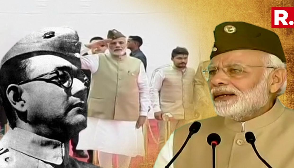 INDIA VIEWED THROUGH ENGLAND'S LENS EVEN AFTER FREEDOM: PM MODI'S SPEECH HONOURING NETAJI BOSE