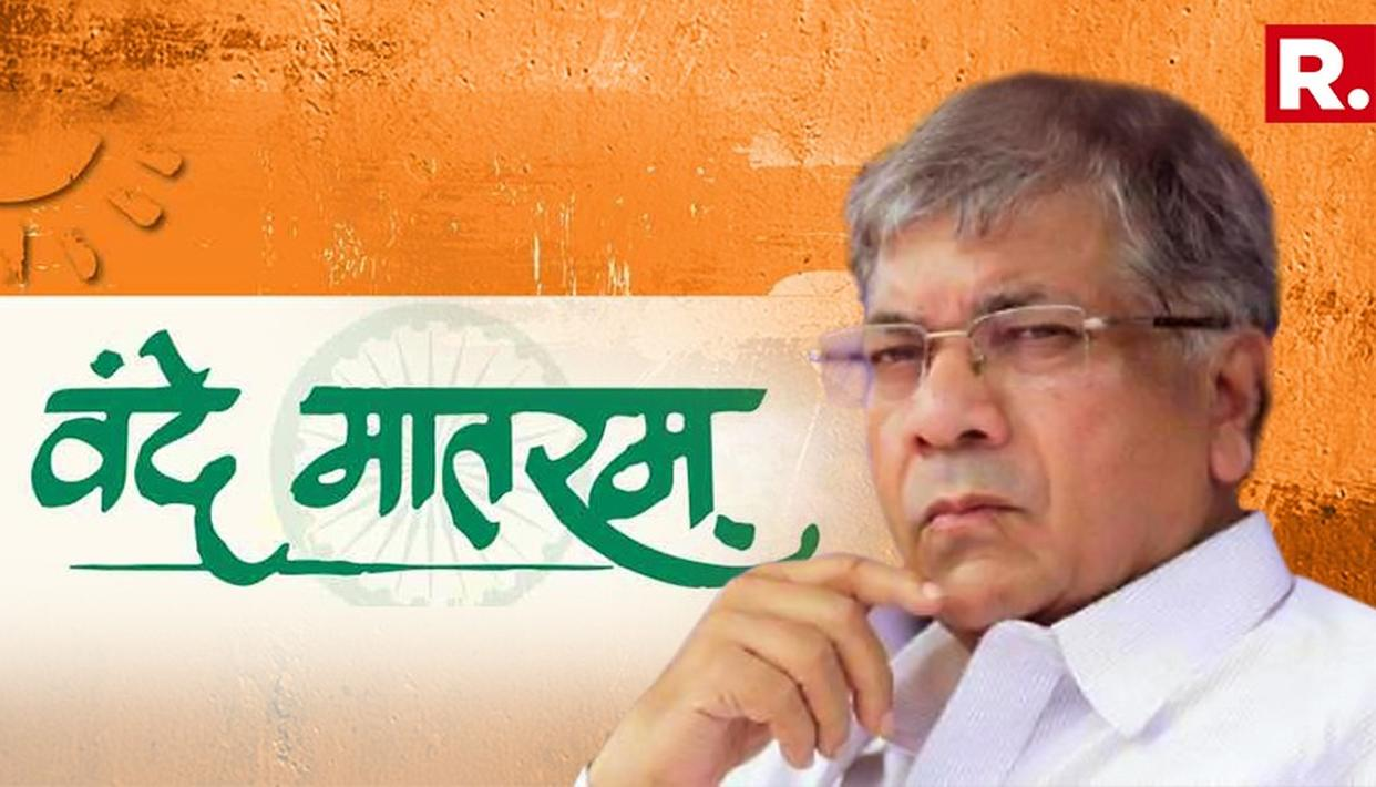 WATCH: PRAKASH AMBEDKAR SPEAKS OUT AGAINST VANDE MATARAM