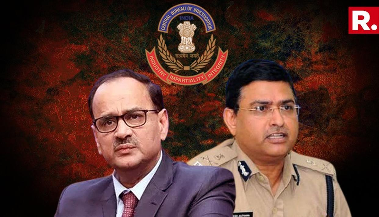 सीबीआई में कलह: केंद्र सरकार ने चीफ आलोक वर्मा और राकेश अस्थाना को छुट्टी पर भेजा, नागेश्वर राव अंतरिम डायरेक्टर नियुक्त