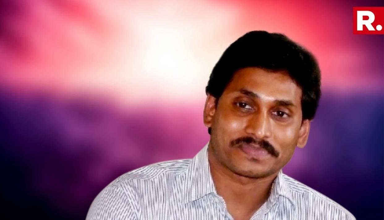 VISAKHAPATNAM AIRPORT ISSUES STATEMENT OVER ATTACK ON JAGAN MOHAN REDDY