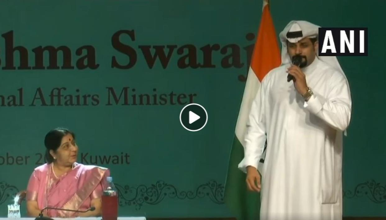 WATCH: SUSHMA SWARAJ MESMERISED BY MAHATMA'S FAVOURITE BHAJAN