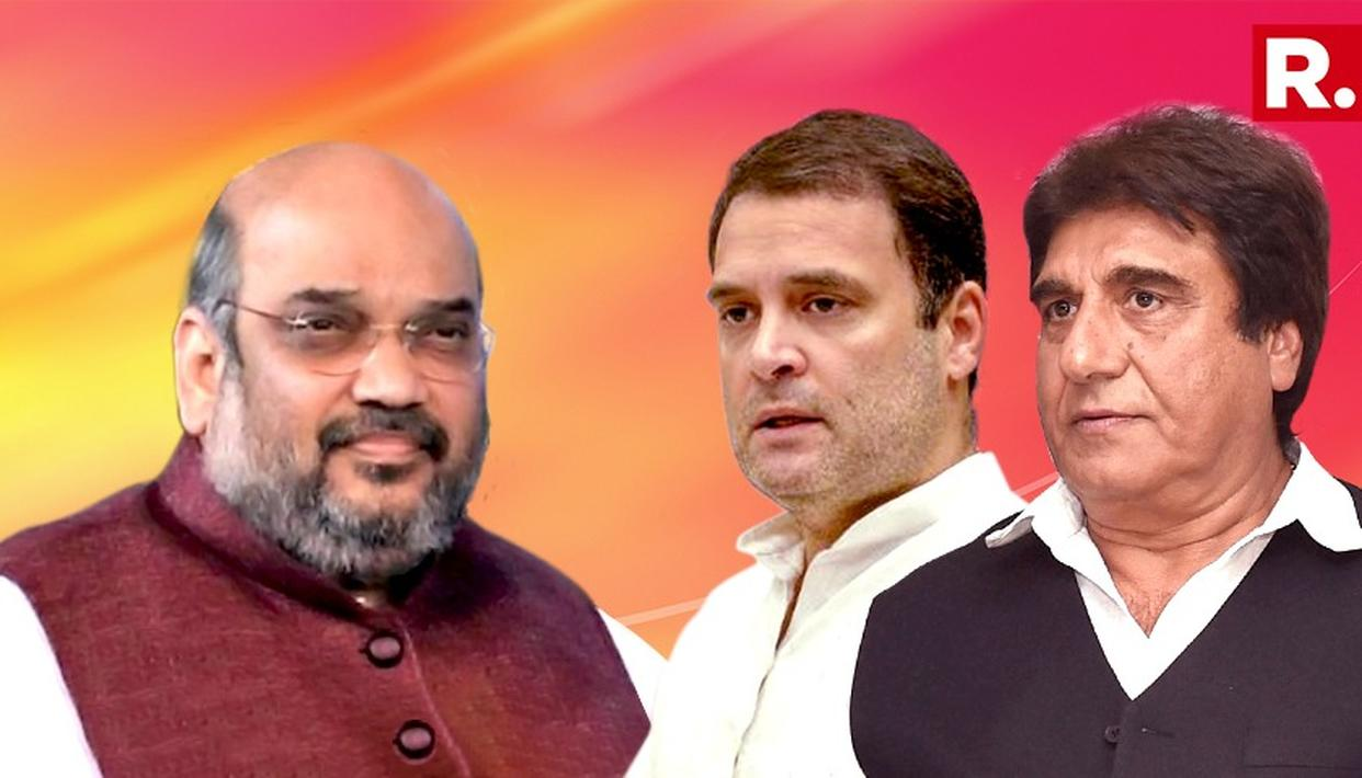RAHUL GANDHI MUST CLEAR HIS STAND ON MAOISTS: AMIT SHAH