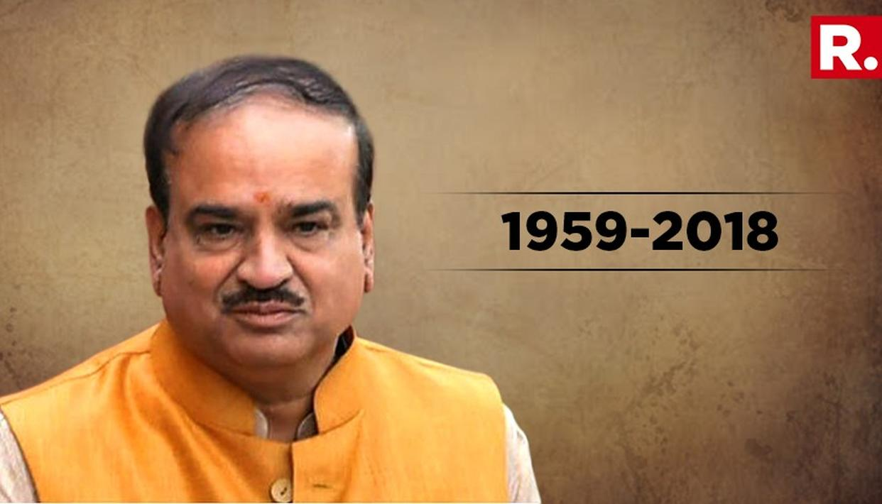POLITICAL LEADERS EXPRESS GRIEF OVER DEMISE OF ANANTH KUMAR