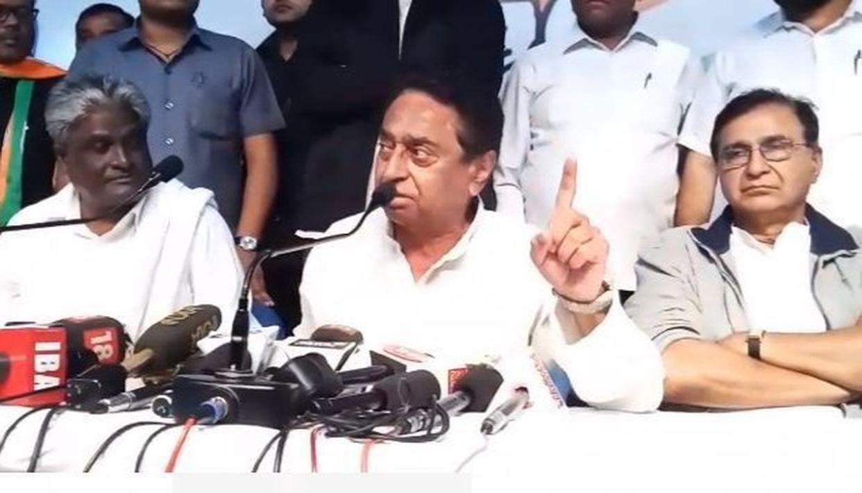 THIS VIDEO IS ALMOST THREE-MONTH-OLD: KAMAL NATH CLARIFIES