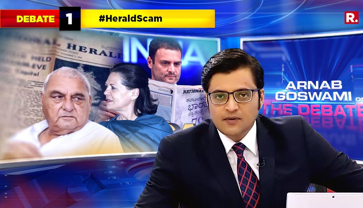 WATCH: ARNAB'S TAKE ON #HERALDSCAM