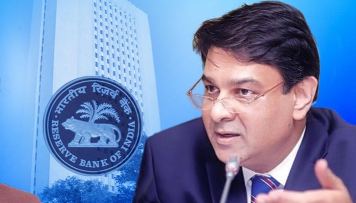 AGENDA OF CRUCIAL RBI BOARD MEETING ACCESSED