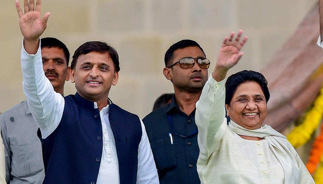 SP SIDES WITH BSP FOR MADHYA PRADESH ELECTIONS