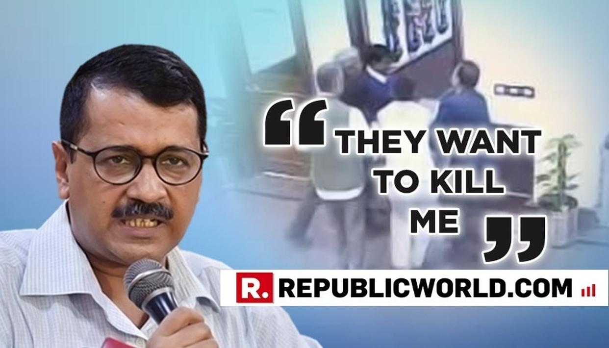 """THEY WANT TO KILL ME"", SAYS ARVIND KEJRIWAL"