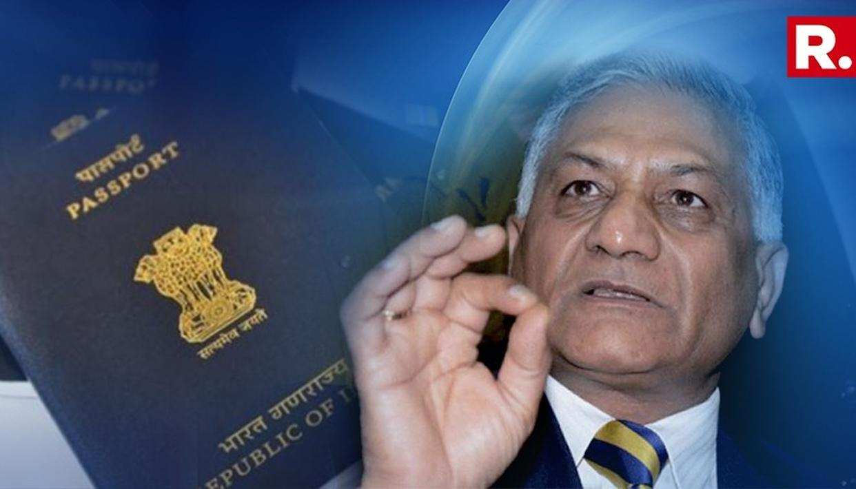 वीके सिंह बोले, देश के सभी 543 संसदीय क्षेत्रों में खोला जाएगा 'पासपोर्ट सेवा केंद्र'