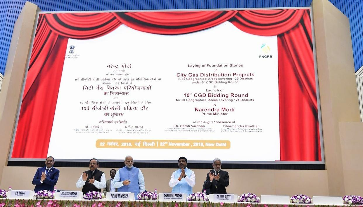 PM MODI LAYS FOUNDATION STONE FOR CITY GAS WORK IN 122 DISTRICTS