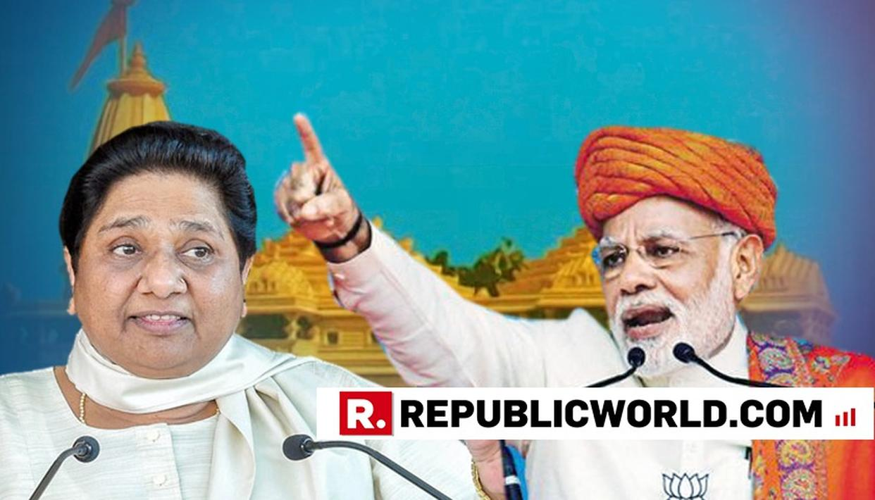 """RAM MANDIR, A POLITICAL STRATEGY OF BJP"" SAYS MAYAWATI"