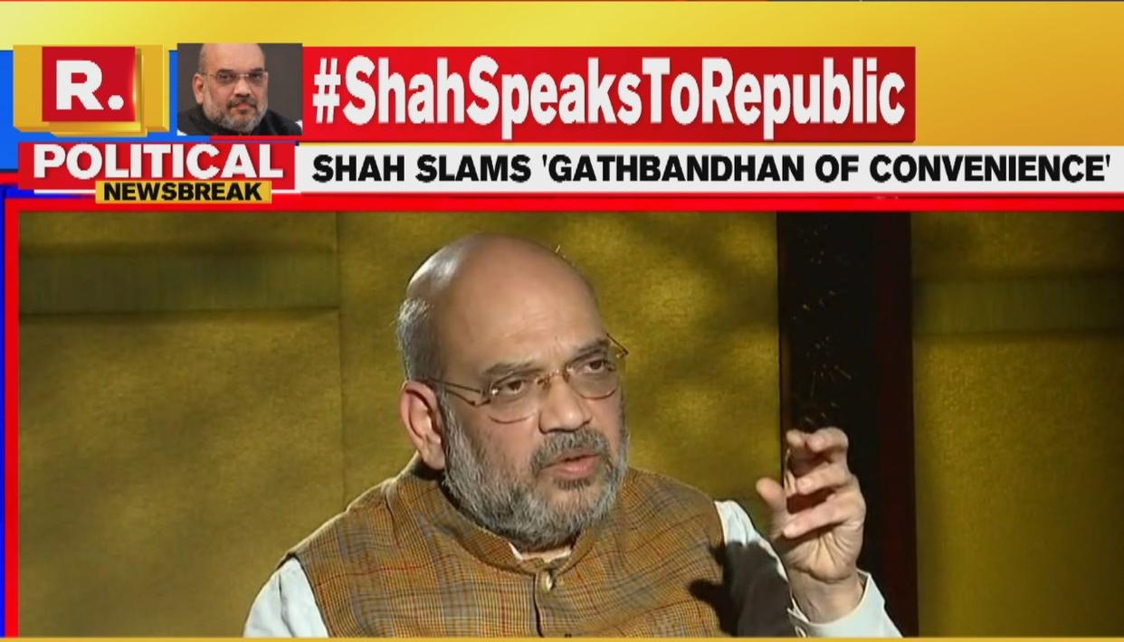CONFIDENT ON ASSEMBLY POLLS, AMIT SHAH DISMISSES MAHAGATHBANDHAN