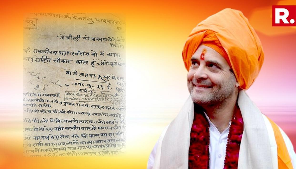 गांधी परिवार के कुल पुरोहित ने दिखाए बही - खाते: पुजारियों के मुताबिक दत्तात्रेय है राहुल गांधी का गोत्र