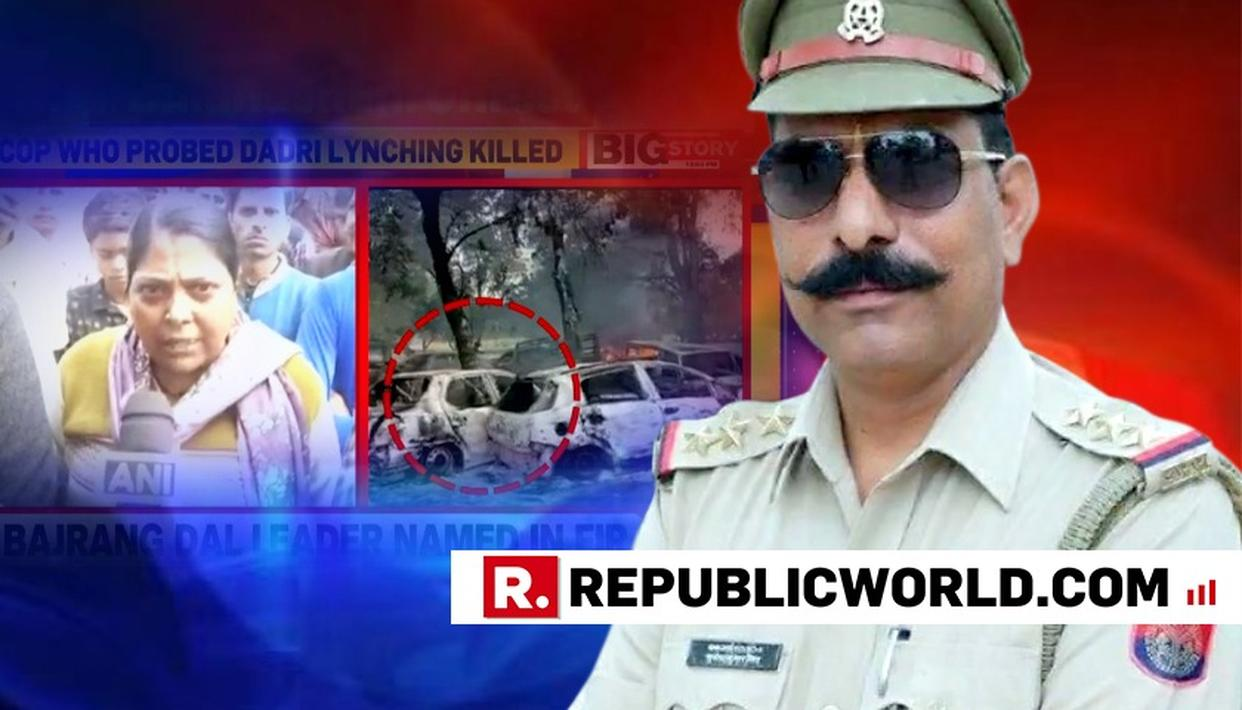 BULANDSHAHR UNREST: SLAIN COP SUBODH SINGH'S SISTER ALLEGES CONSPIRACY, DEMANDS INQUIRY INTO INSPECTOR'S DEATH