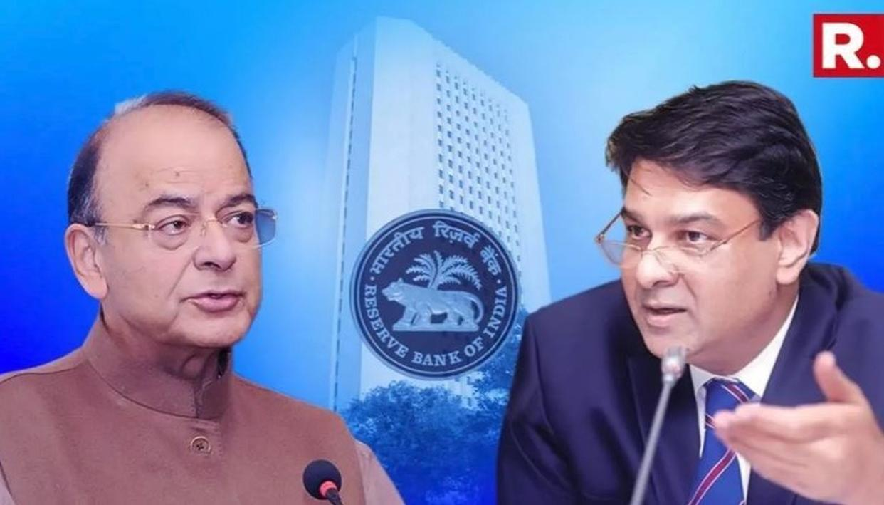 JAITLEY'S STATEMENT ON RBI GUV URJIT PATEL'S RESIGNATION