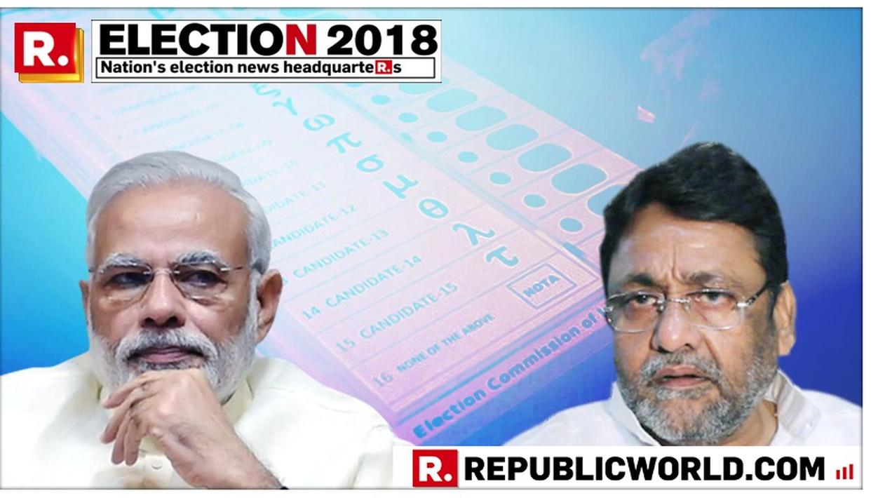 BJP'S POLL PERFORMANCE PREDICTS IT'S FAREWELL IN 2019: NCP
