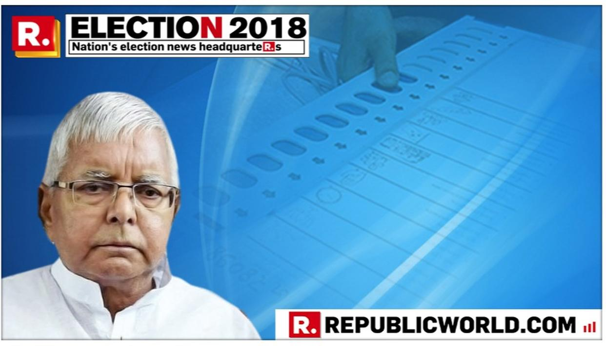 'RAM JAANE, JANTA JAANE' SAYS LALU PRASAD AFTER ELECTION RESULTS, WONDERING WHAT'S NEXT