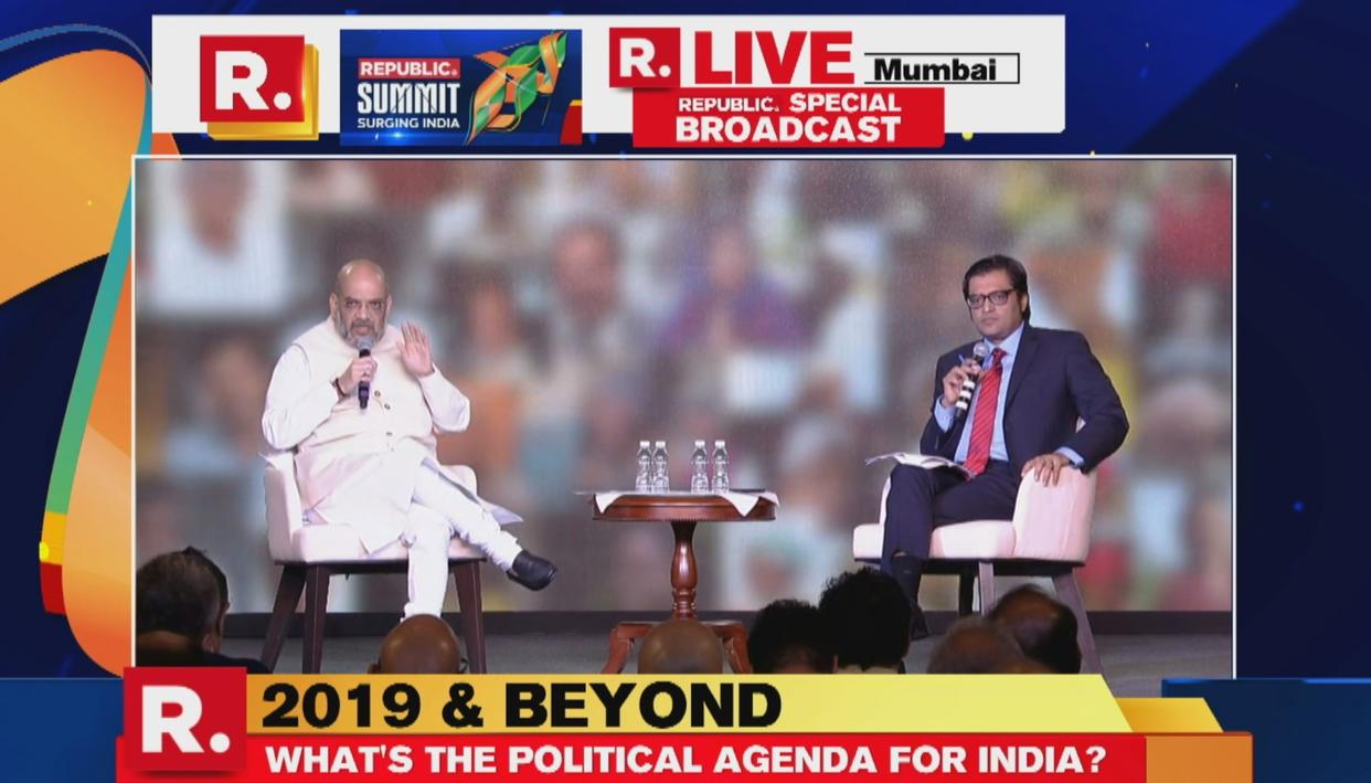 "'WE ACCEPT PEOPLE'S MANDATE, WILL REFLECT UPON LOOPHOLES"", BJP PRESIDENT AMIT SHAH TALKS ABOUT ANTI-INCUMBENCY, 2019 AND BEYOND"