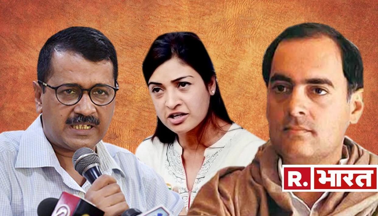 सिख विरोधी दंगा मामला: राजीव गांधी से भारत रत्न वापस लेने के प्रस्ताव पर मामला गर्माया