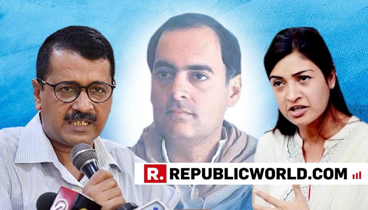AAP SEEKS ALKA LAMBA'S RESIGNATION OVER RAJIV GANDHI RESOLUTION