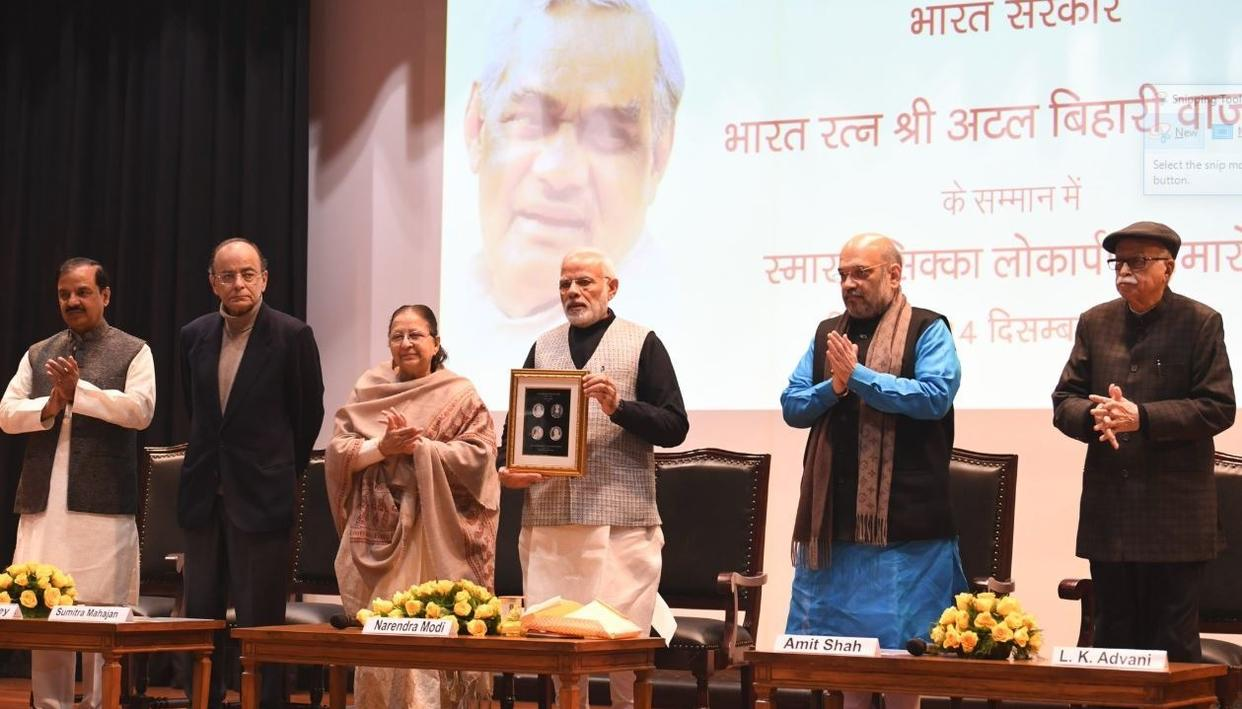 FORMER PM ATAL BIHARI VAJPAYEE COMMEMORATED WITH RS 100 COIN. HERE'S HOW IT LOOKS