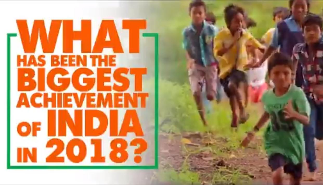 "WATCH: ""THANKS 2018"", SAYS BJP IN VIDEO OF GLORIES"