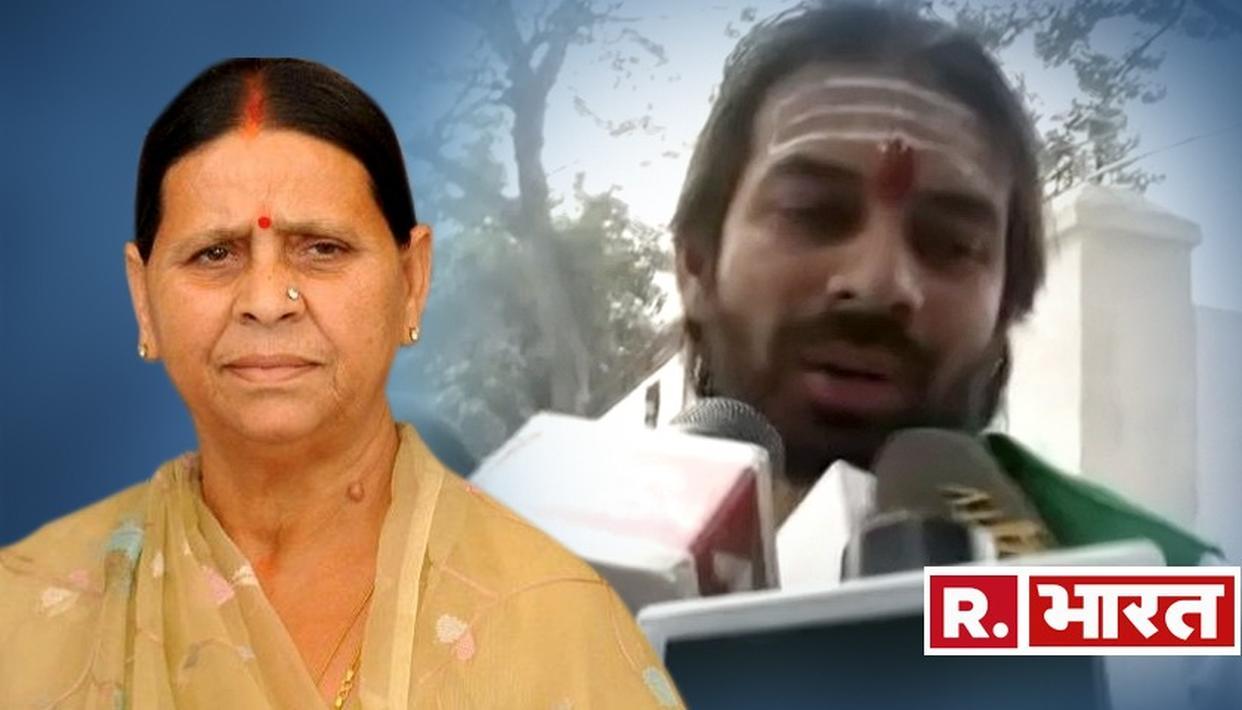 VIDEO: राबड़ी देवी से मिलकर 'रो पड़े' तेजप्रताप, बोले- ''मां तो मां होती है''