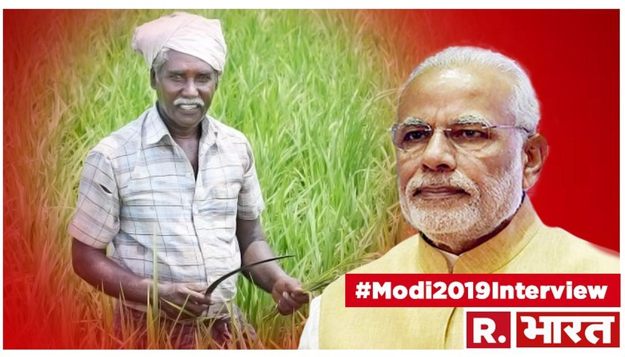 PM MODI INTERVIEW | कर्जमाफी से किसानों को नहीं होगा फायदा: PM मोदी
