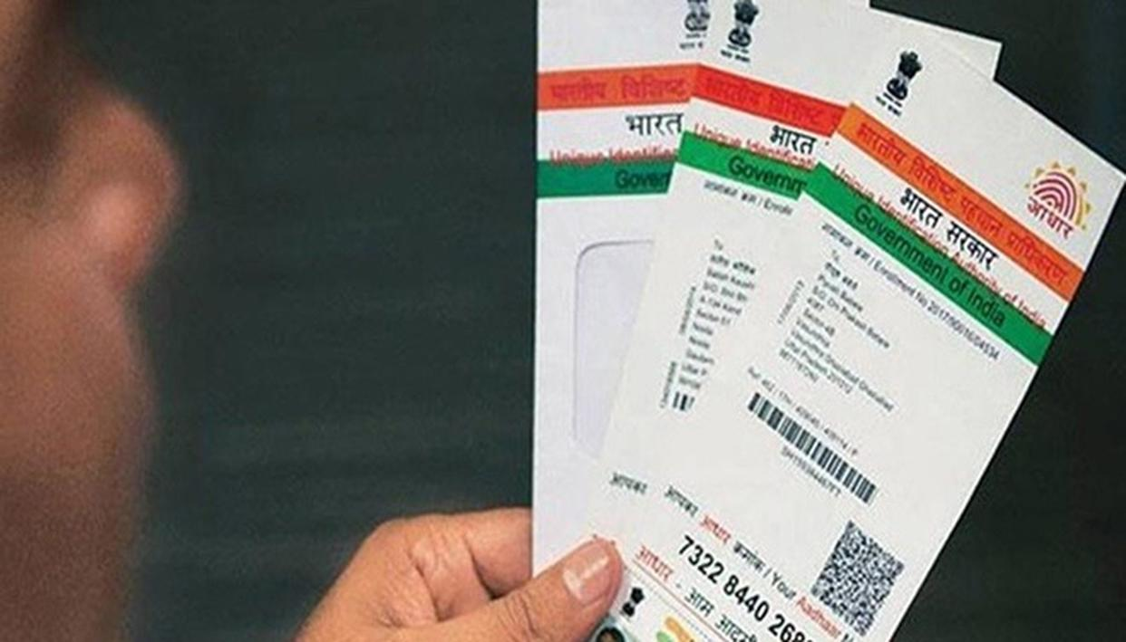 LOK SABHA PASSES BILL TO AMEND AADHAAR ACT
