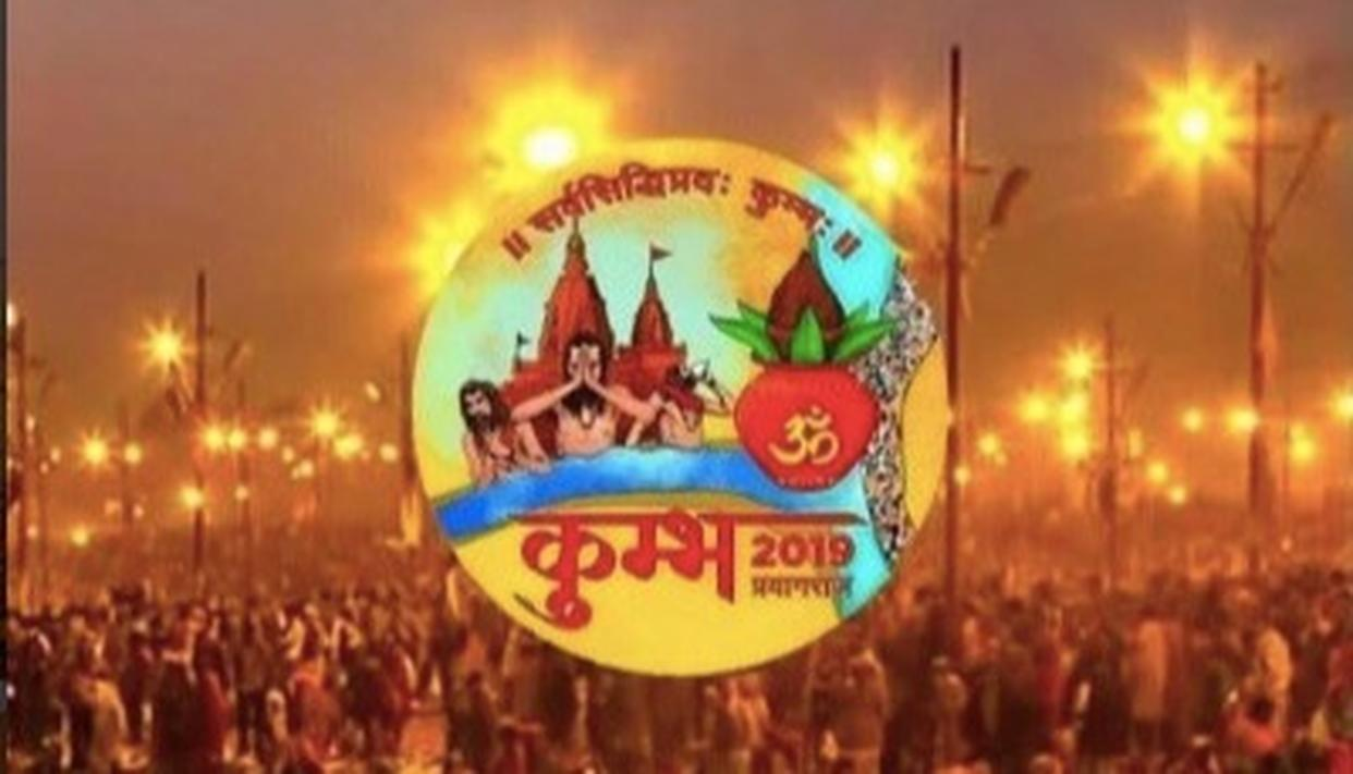 MOBILE APP LAUNCHED TO HELP DEVOTEES, TOURISTS NAVIGATE THROUGH ALLAHABAD DURING KUMBH MELA
