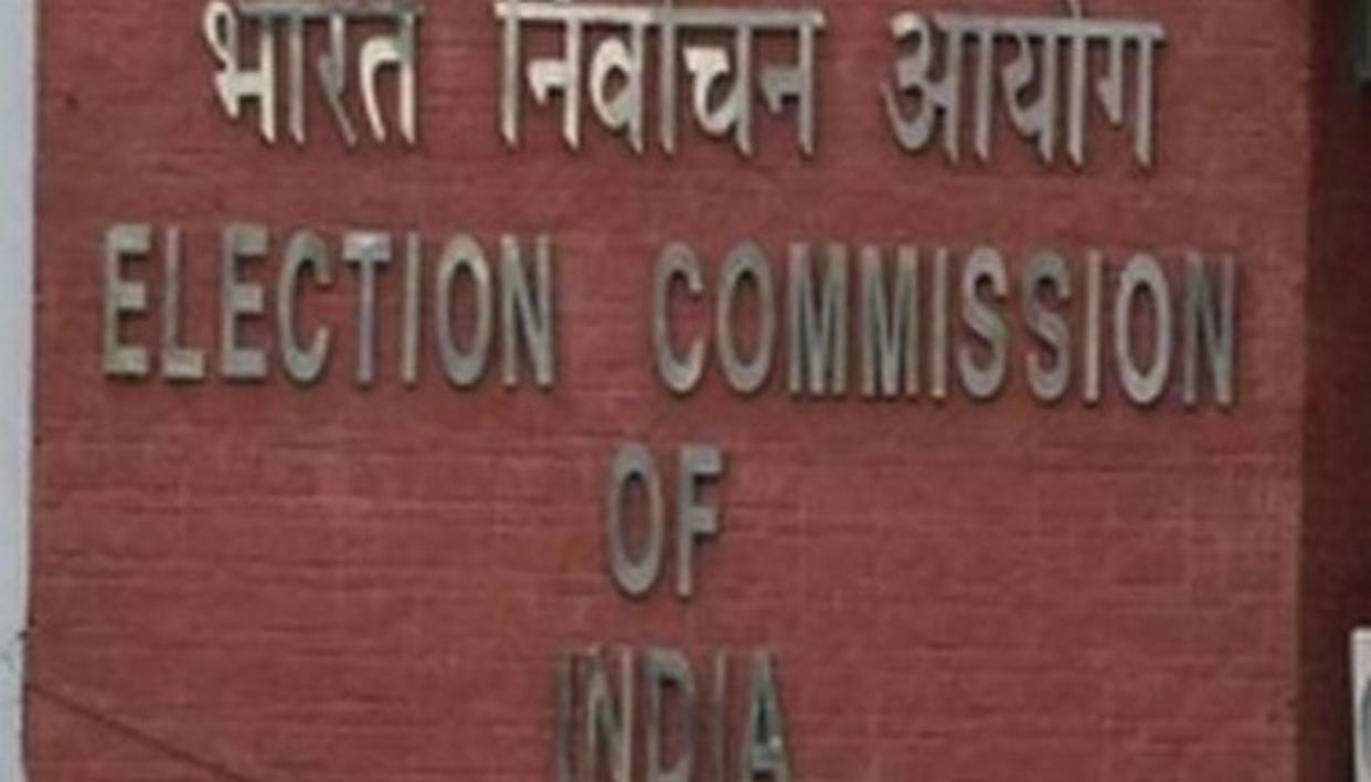 EC CANCELS THIRUVARUR ASSEMBLY BY-POLL CITING GAJA AFTERMATH