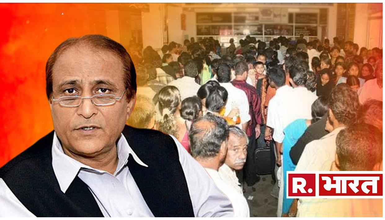 VIDEO: आरक्षण विवाद में कूदे आजम खान, बोले- EWS कोटे के तहत मुसलमानों को मिले 5% आरक्षण...