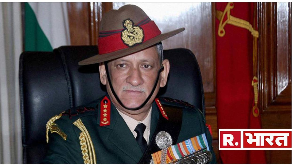 सेना प्रमुख बिपिन रावत ने कहा, ''कई सिर वाले एक राक्षस की तरह अपने पैर पसार रहा है आतंकवाद''