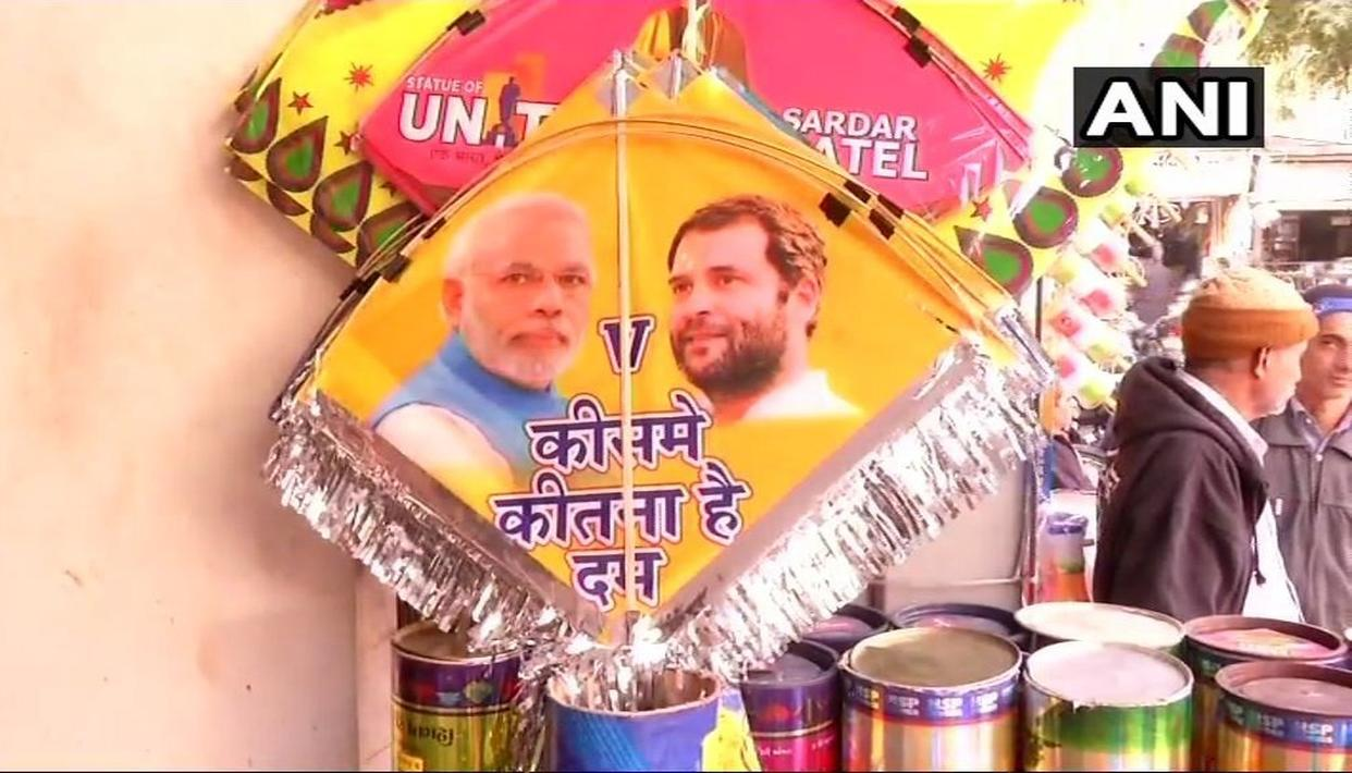 THESE MAKAR SANKRANTI KITES FEATURING PM MODI, RAHUL GANDHI TO FLY HIGH IN THE SKY