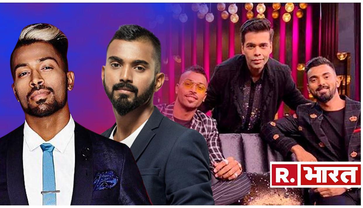 पंड्या- राहुल के बढ़ी मुश्किलें, कारण बताओ नोटिस हुआ जारी, लग सकता है इस तरह के शो में जाने पर बैन