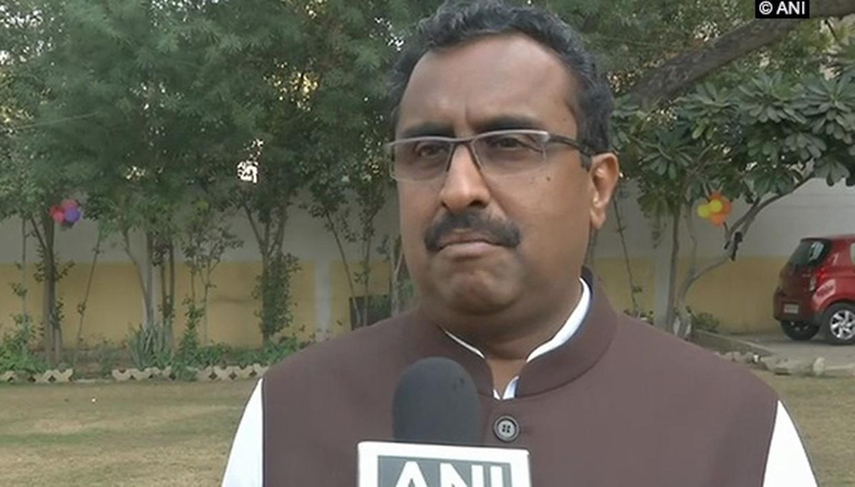 RAM MADHAV ALLAYS FEARS ON 10 PC QUOTA, CITIZENSHIP BILL